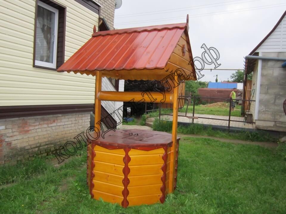Дом для колодца